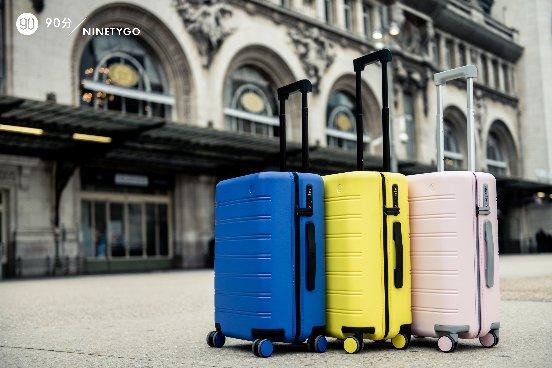 [滚动]旅行箱变身时尚潮品90分牵手爱马仕前设计师联名款巴黎首发