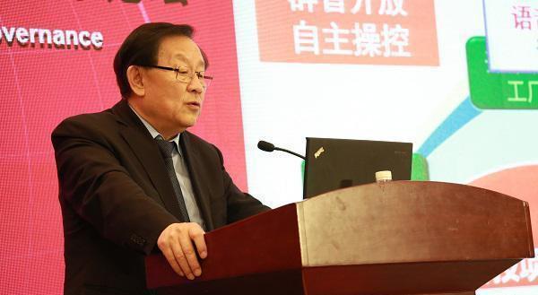 全国政协副主席、中国科协主席万钢发表主旨演讲。图片来源:新华网