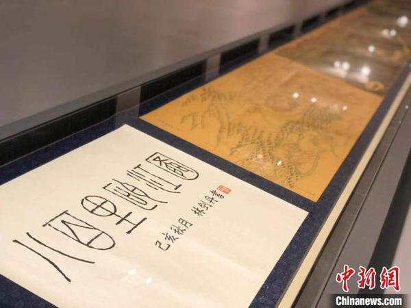 《八百里瓯江图》钢笔画长卷在浙