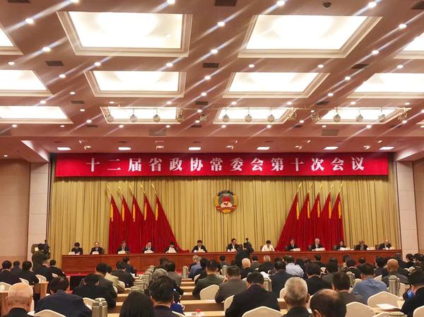 浙江省政协举行十二届十次常委会