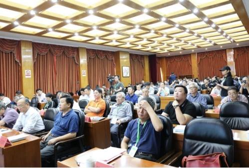 """首届""""生态食材与生态餐饮大会""""在京举行——"""