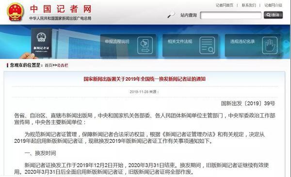 http://www.k2summit.cn/shehuiwanxiang/1522738.html