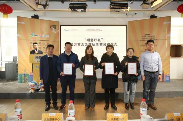 http://www.bjgjt.com/beijingxinwen/96865.html