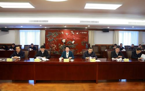 江苏省政协党组召开扩大会暨理论
