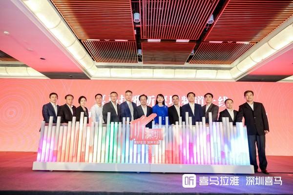 深圳声音大数据发布 日活跃收听