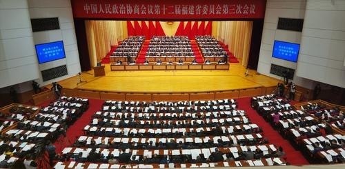 """福建省政协全会直播:""""不在现场"""