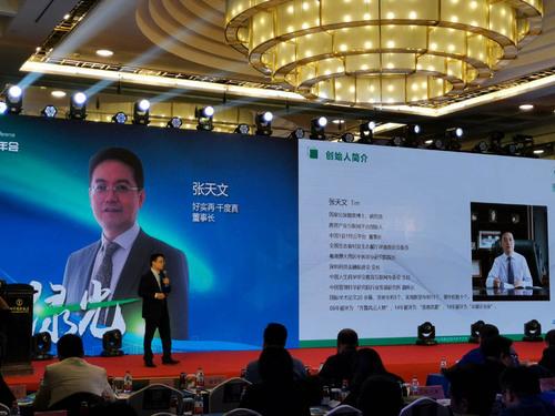 http://www.hjw123.com/meilizhongguo/69112.html