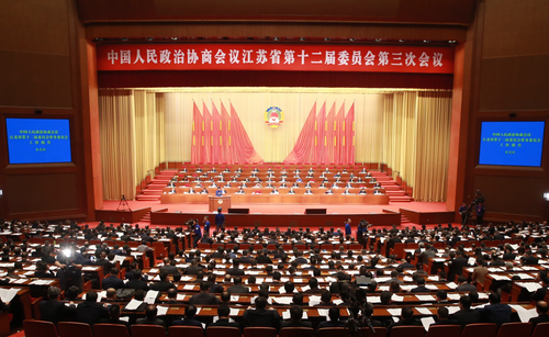 江苏省政协十二届三次会议隆重开