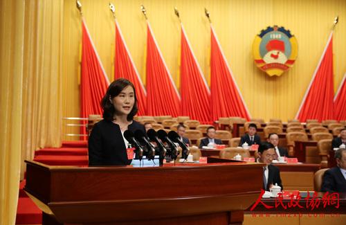 陈丽委员:积极探索区块链技术在福建的发展――人民政协网