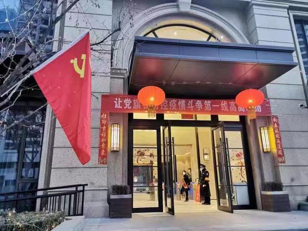陕西西安长安区政协让党旗在疫情防控一线飘扬――人民政协网