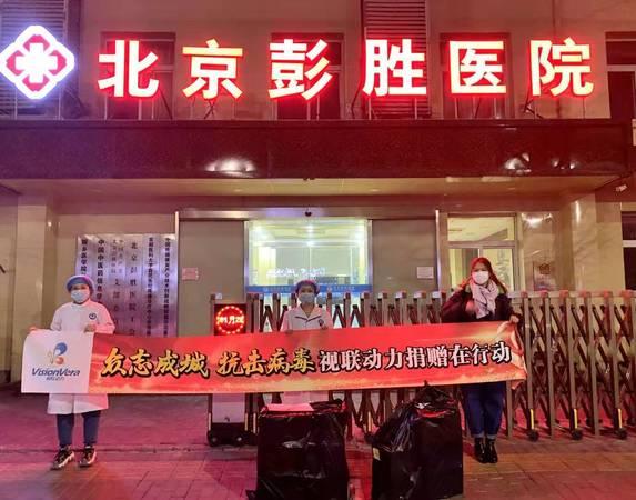 """杨春晖委员组建企业""""医疗爱心行动组""""向区医疗机构捐赠N99专业医疗口罩"""