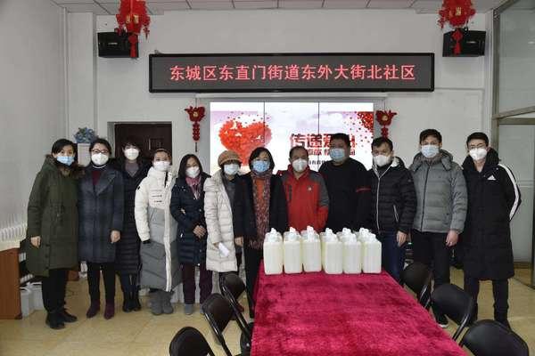 民建东城区委联系购买1500公斤84消毒液,交付社区用于抗击新型冠状病毒肺炎疫情