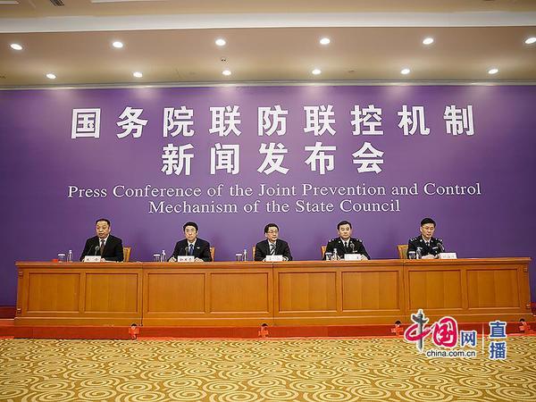 国家移民管理局:确有需要来华的外国人,可重新申办签证――人民政协网
