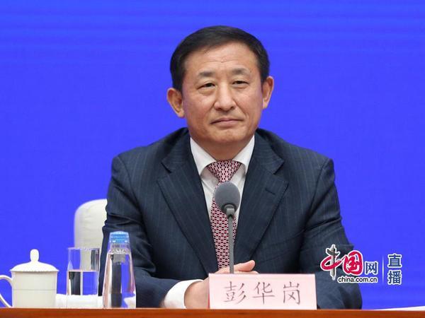 国务院国资委党委委员、秘书长、新闻发言人彭华岗