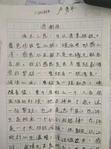 """张桂平:带着纳雍孩子们的""""心愿"""