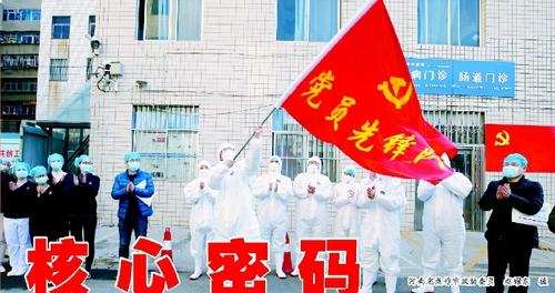 部队中国梦黑板报设计图