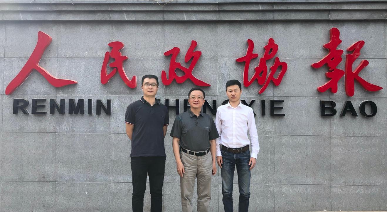 推动全民阅读 建设书香中国