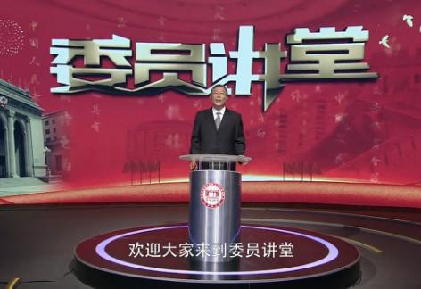 中国新型政党制度到底有没有优越性?这位政协委员说得通透!