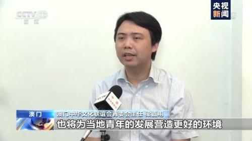 http://www.k2summit.cn/yulemingxing/2751437.html