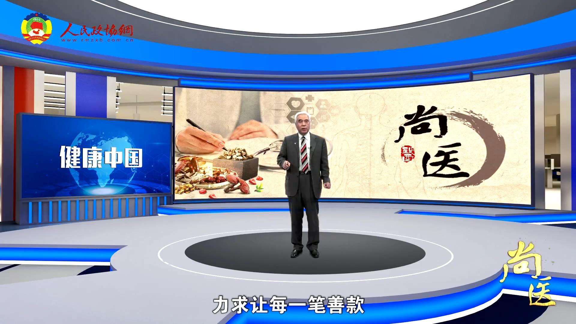赵平:癌症得不到及时治疗和过度治疗都存在,但都不是主流!