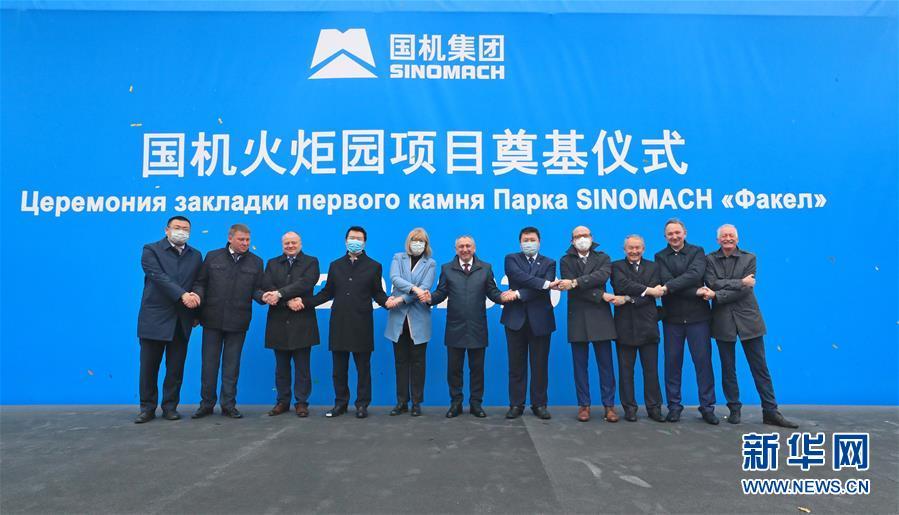 一座国际化产业新城正在兴起——记进入高质量发展阶段的中白工业园