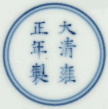 中国瓷器年款扫盲帖