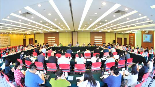 人民政协报社召开2020年专题工作研讨会
