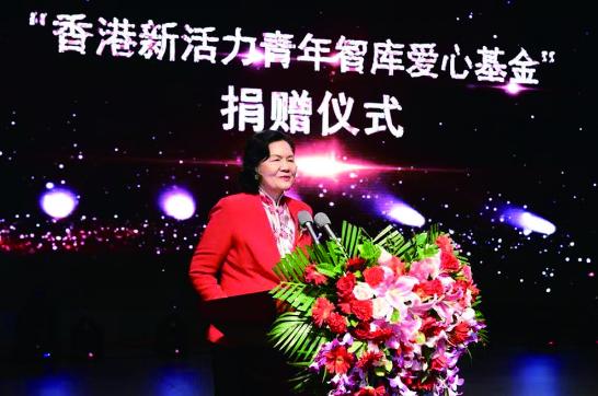 杨志红:女性也是脱贫生力军
