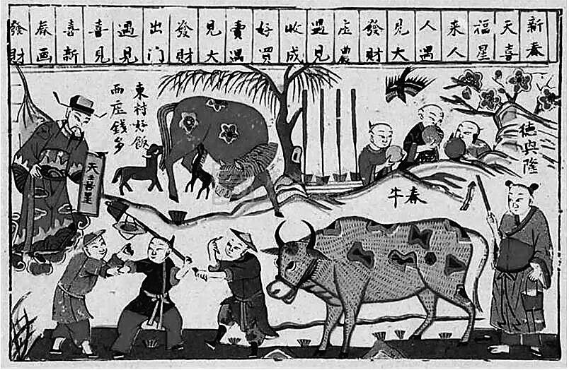 杨家埠年画《春牛图》