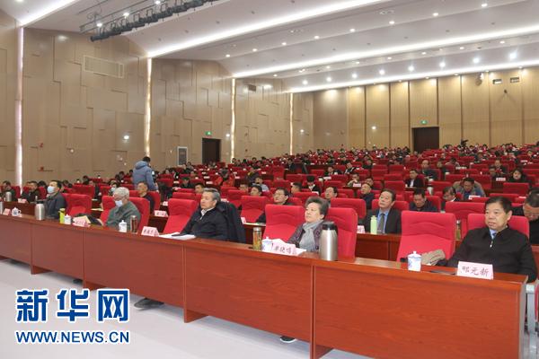 江苏南通:张謇企业家学院首期高级研修班结业