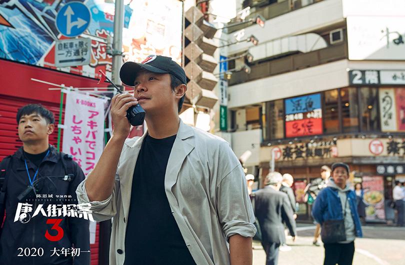 """陈思诚:如何打造""""唐人街探案""""IP?"""