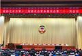政协北京市第十三届委员会常务委员会关于丁同欣等22名同志不再担任委员的决定