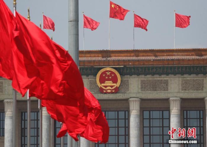 两会前瞻丨新的历史交汇点,中国如何与世界共处?