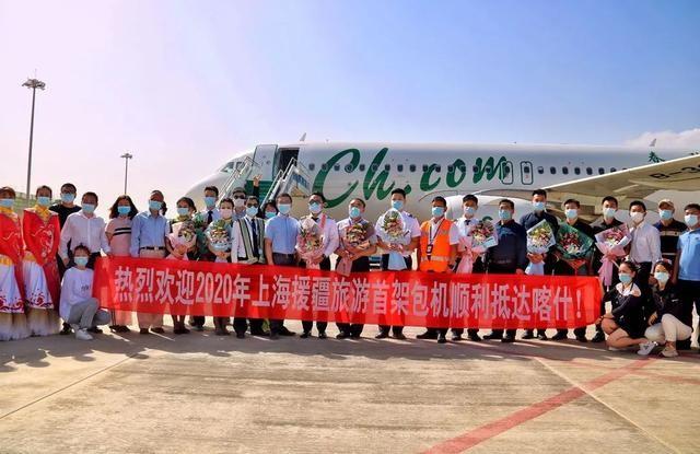 全国政协委员、春秋航空董事长王煜荣获全国脱贫攻坚先进个人