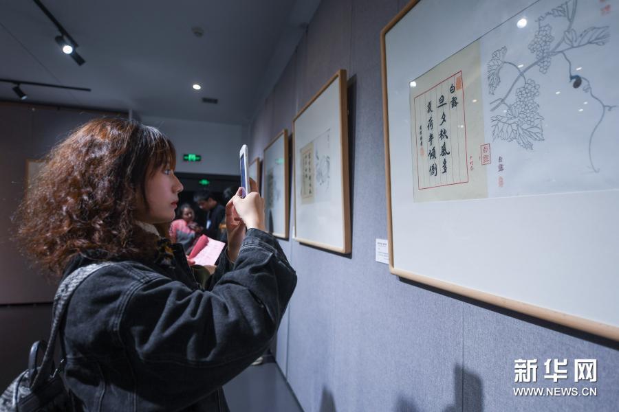 杭州高校举办国家级非遗木版水印艺术作品展