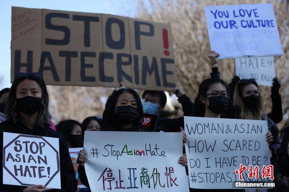 全美多地暴发抗议 反对仇视亚裔