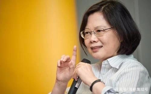民进党花钱买自嗨,坑了台湾