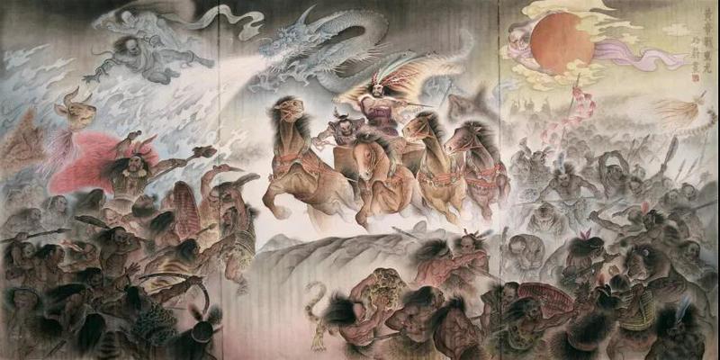 《黄帝战蚩尤》工笔画214cmx106cm 绢本2