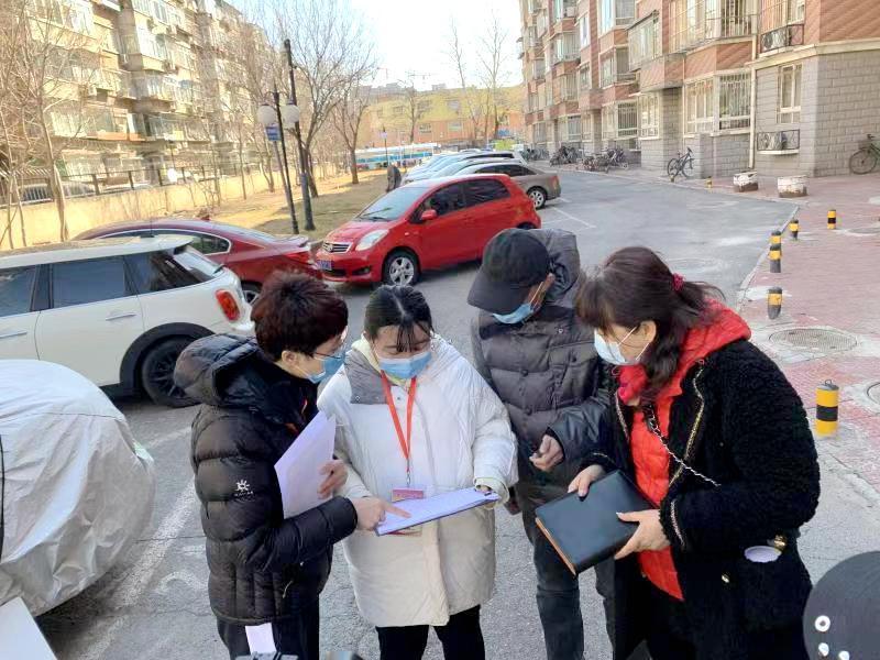 """""""线上+线下 到位又到家"""" 北京石景山鲁谷街道疫苗接种全动员"""