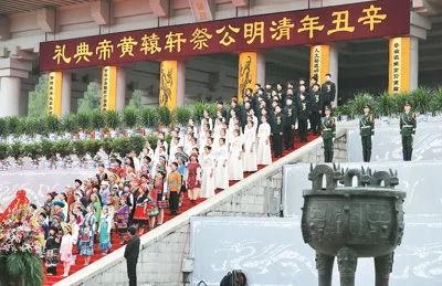 海峡两岸同步举行公祭轩辕黄帝典礼
