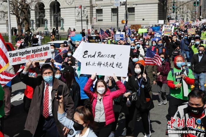 美仇恨犯罪激增老弱亚裔群体更易遭殃