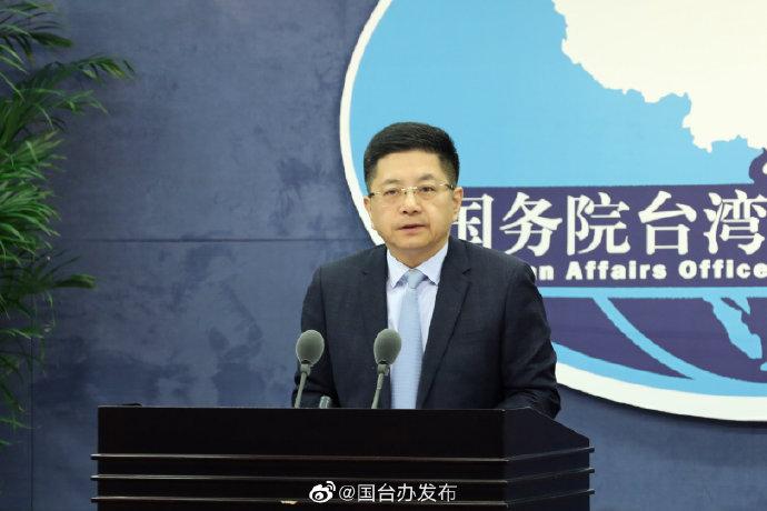 """国台办:民进党当局""""倚美谋独""""必遭失败"""