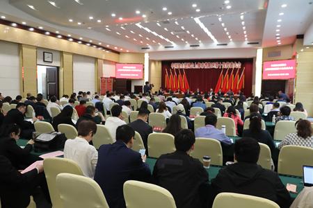 上海普陀区第十次代表大会召开