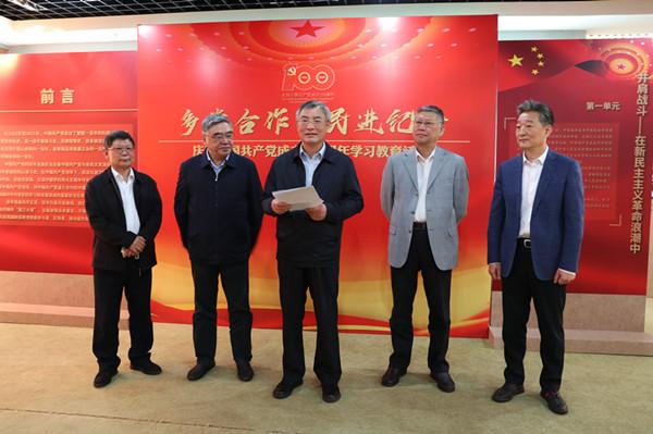 庆祝中共成立100周年学习教育活动举行