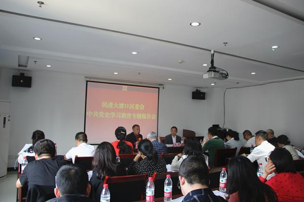 重庆市大渡口区委会开展中共党史学习教育活动
