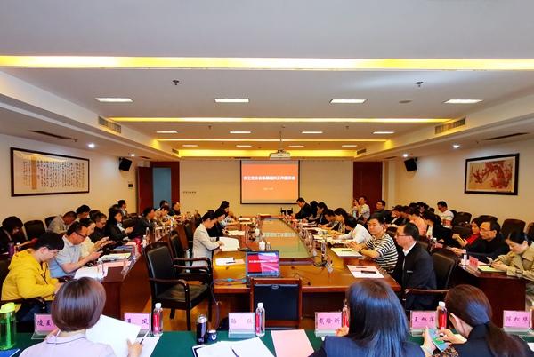 农工党浙江省委会召开全省基层组织工作座谈会
