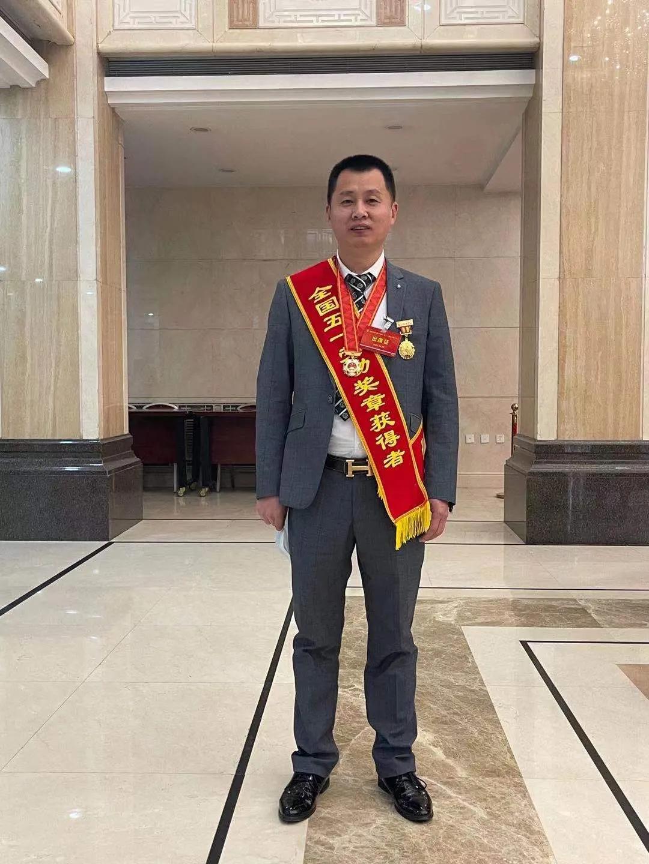 6名民革党员荣获全国五一劳动奖章