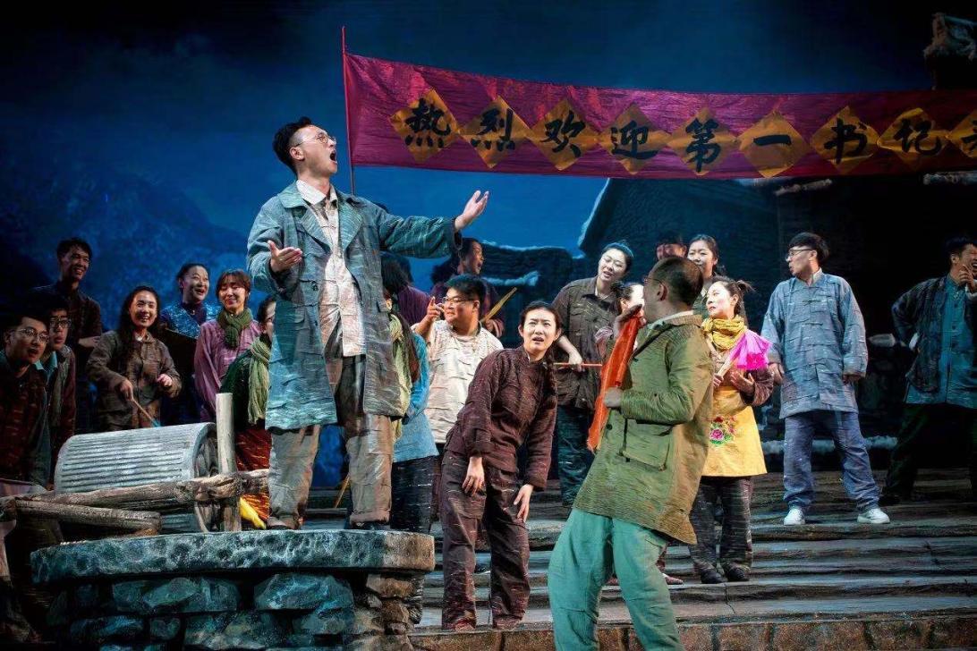 民族歌剧《马向阳下乡记》进京展演