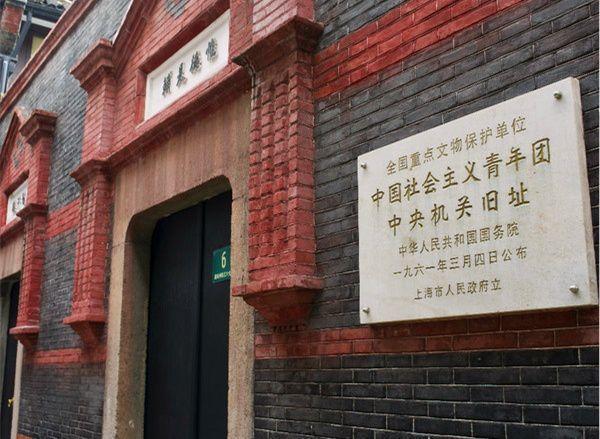 """上海:地方立法为红色资源""""保驾护航"""""""