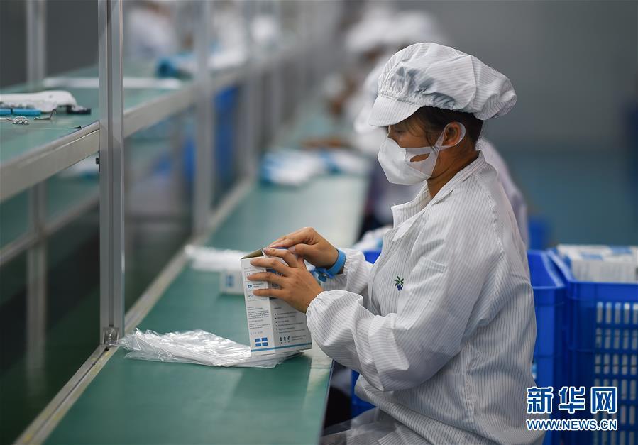 国务院办公厅印发《深化医药卫生体制改革2021年重点工作任务》
